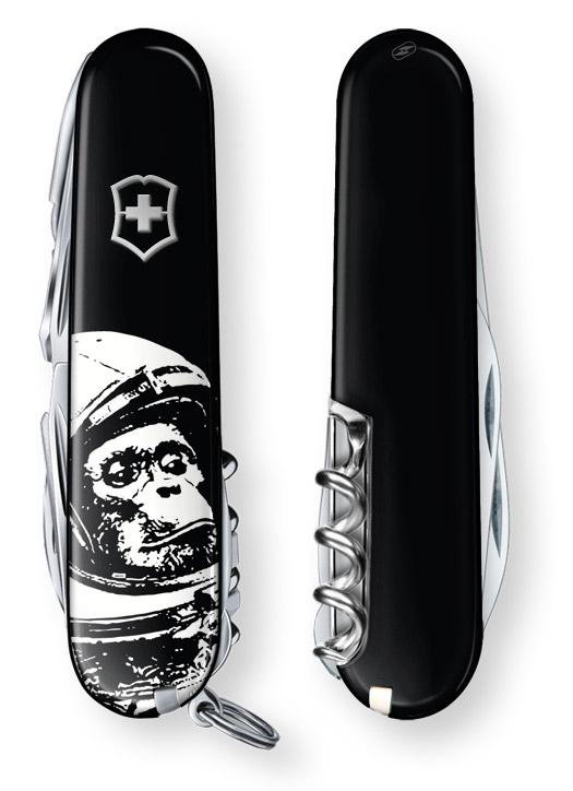 Astrochimp Swiss Army Knife