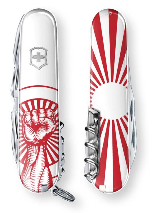 People Power Swiss Army Knife